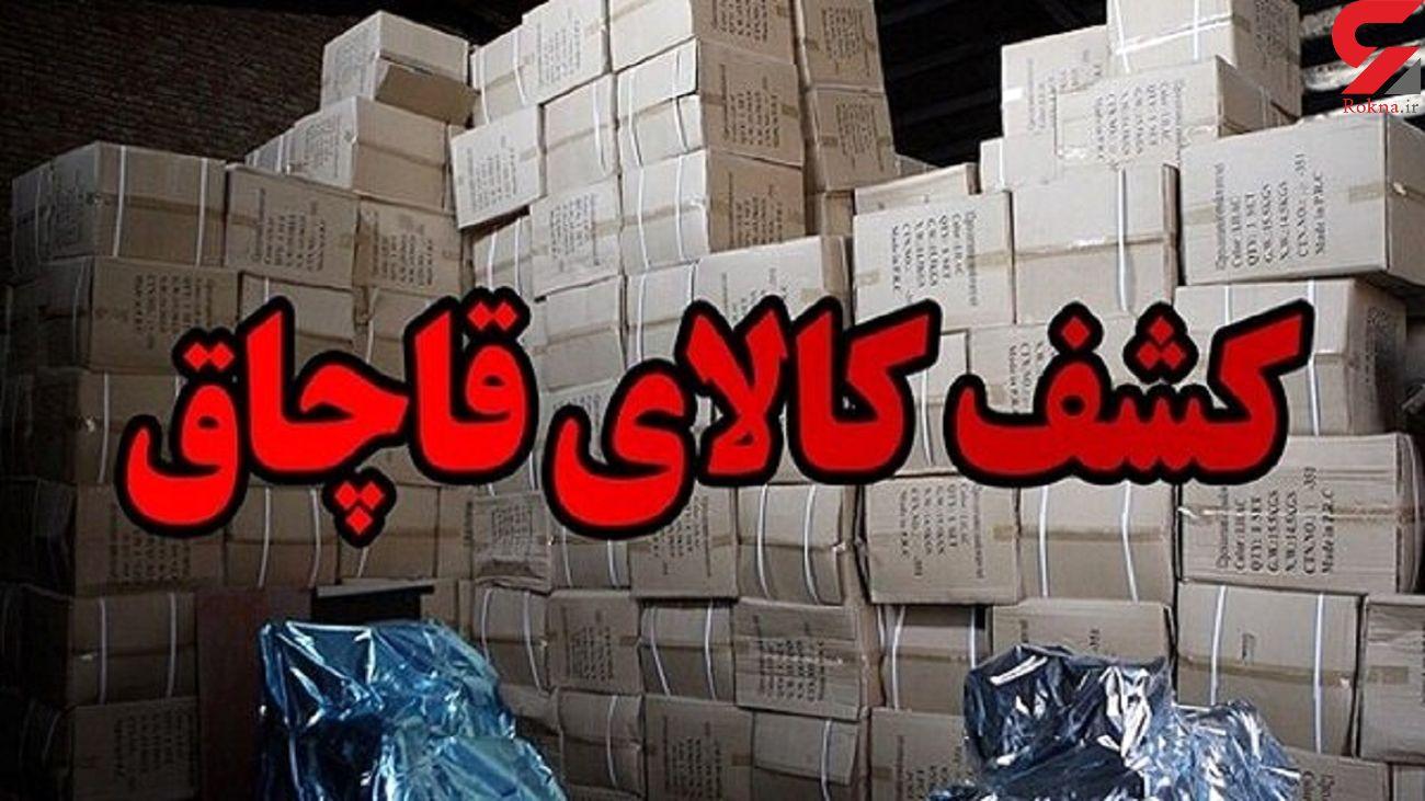 """کشف بیش از 5 هزار ثوب البسه قاچاق در """"سروآباد"""