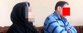 زن خائن تهرانی همکار مردش را به خانه اش برد ! / نمی دانستم مهناز شوهر دارد + عکس