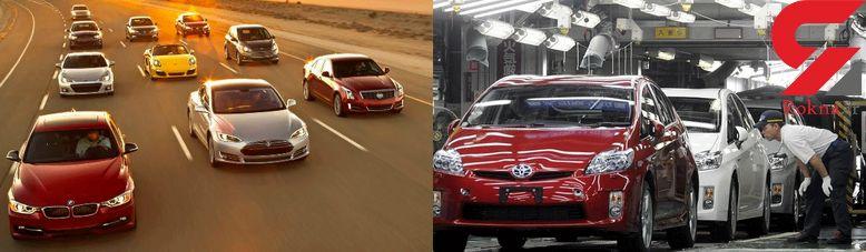 تویوتا پرفروشترین خودروساز دنیا شد + عکس