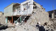 ۳۰۰۰ واحد مسکونی از زلزلهزده آسیب دیدند