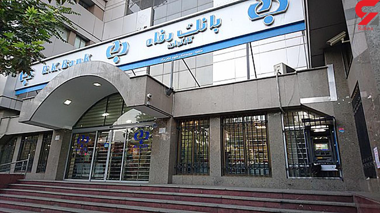 فیلم کتک زدن یک زن تهرانی در بانک + جزئیات و آخرین خبر
