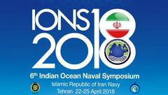 بزرگترین اجلاس نظامی تاریخ ایران هفته آینده در تهران برگزار میشود