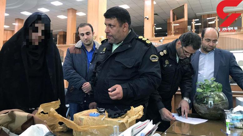 گفتگو با زن تهرانی که برای 22 هزار دلار با بمب وارد بانک ملت فرمانیه شد + عکس