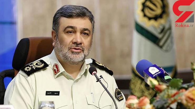 اولین واکنش رئیس پلیس کشور به  گمشدن 7 کودک در شهرری