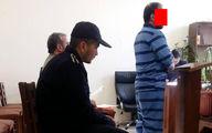 اشک های پشیمانی قاتل خانم دندانپزشک تهرانی +  عکس