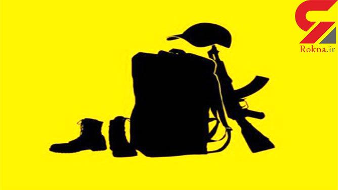 مشمولان سربازی در زمان اعزام به خدمت مجاز به داشتن چه وسایلی هستند؟