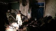 آتش سوزی وحشتناک در کارگاه مبل سازی فرحزاد