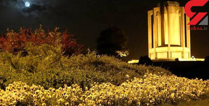 حمله به خانم طلبه جوان در میدان باباطاهر همدان