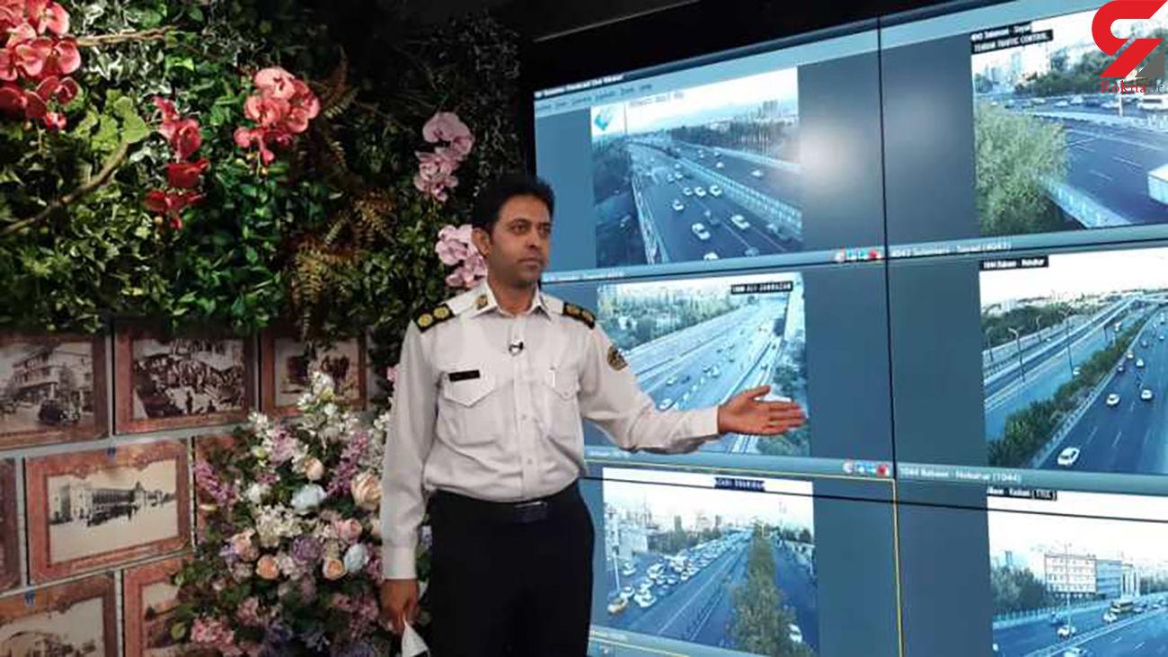 وضعیت ترافیکی تهران در اولین روز از تعطیلات 6 روزه