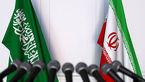 عربستان مذاکره این کشور و ایران را تایید کرد