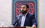 بخشش 30 محکوم از زندان های هرمزگان