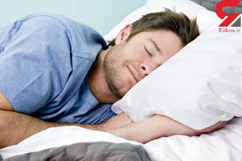 بهداشت خواب چیست؟