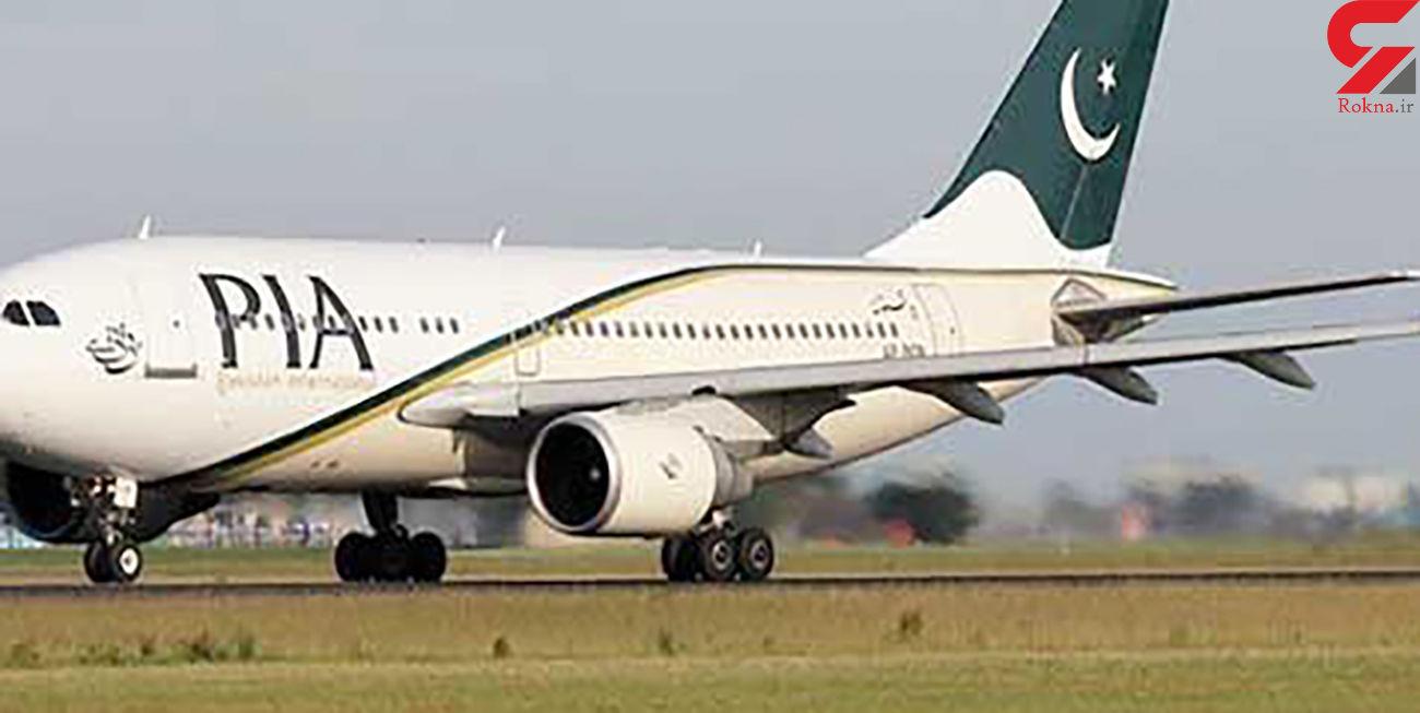 سقوط مرگبار هواپیمای مسافربری در کراچی پاکستان / عاقبت وحشتناک 90 مسافر