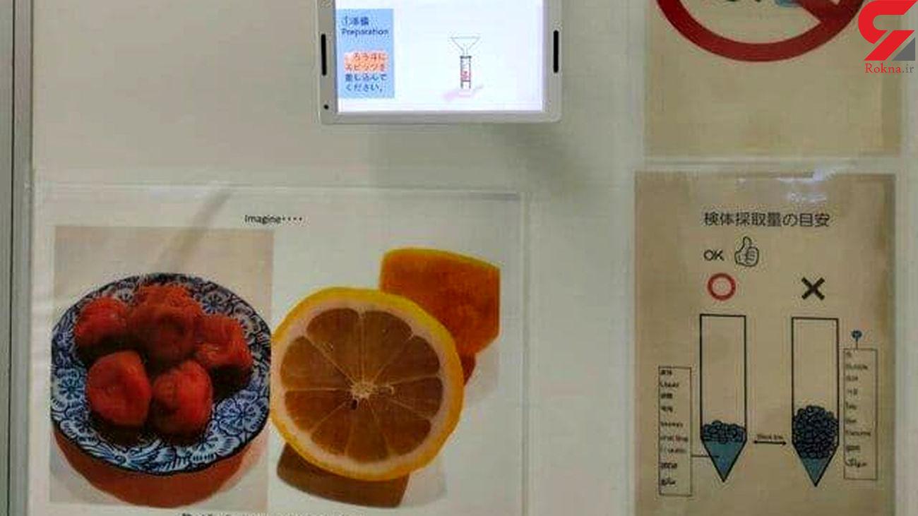 استفاده ژاپنی ها از لیمو ترش برای گرفتن تست کرونا از شرکت کنندگان المپیک