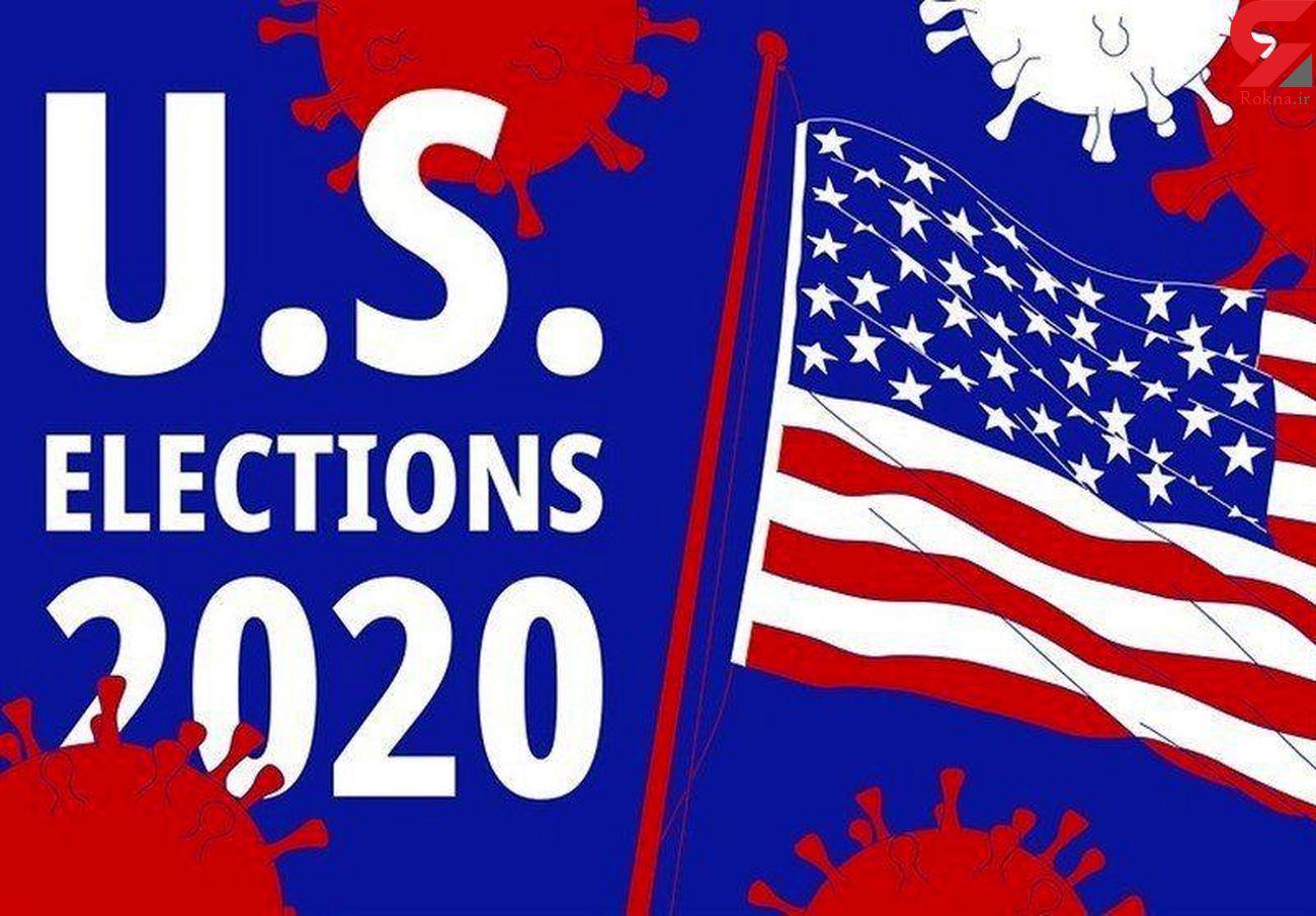 یک میلیون نفر غیابی به رئیس جمهور آینده آمریکا رأی دادند