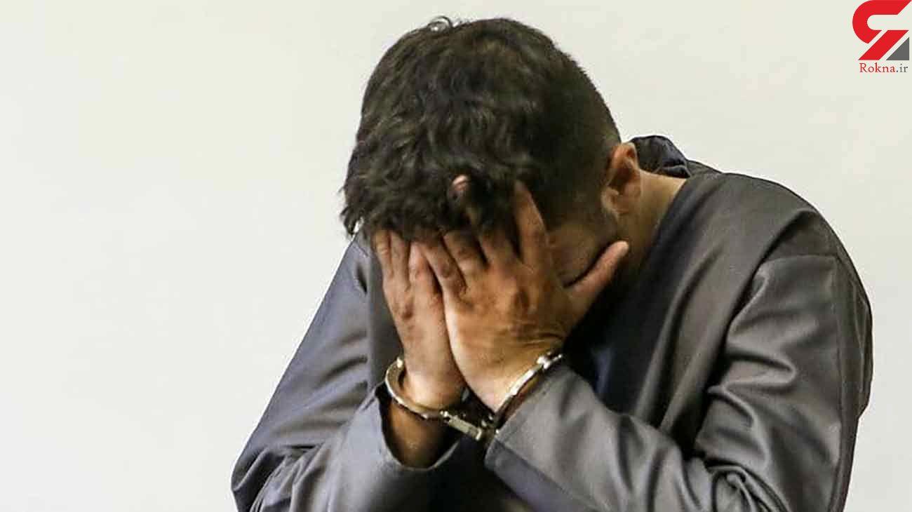 دستگیری مامور قلابی / او با تجهیزات پلیسی تهرانی ها را می ترساند