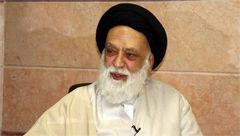 فوری / حجت الاسلام والمسلمین سیدعلی اکبر موسوی حسینی استاد برنامه اخلاق در خانواده درگذشت