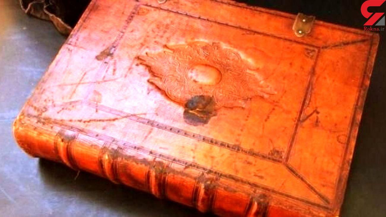 این کتاب باعث مرگ خوانندگانش می شود / خطرناکترین کتاب جهان خبرساز شد + عکس