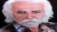درگذشت مرد سینمای ایران +  جزییات