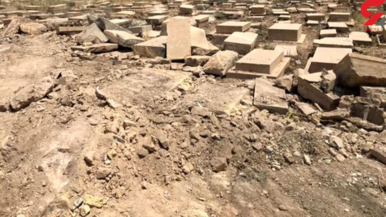 تخریب قدیمی ترین قبر ایران در گورستان شیراز / مقصر کیست؟ + عکس