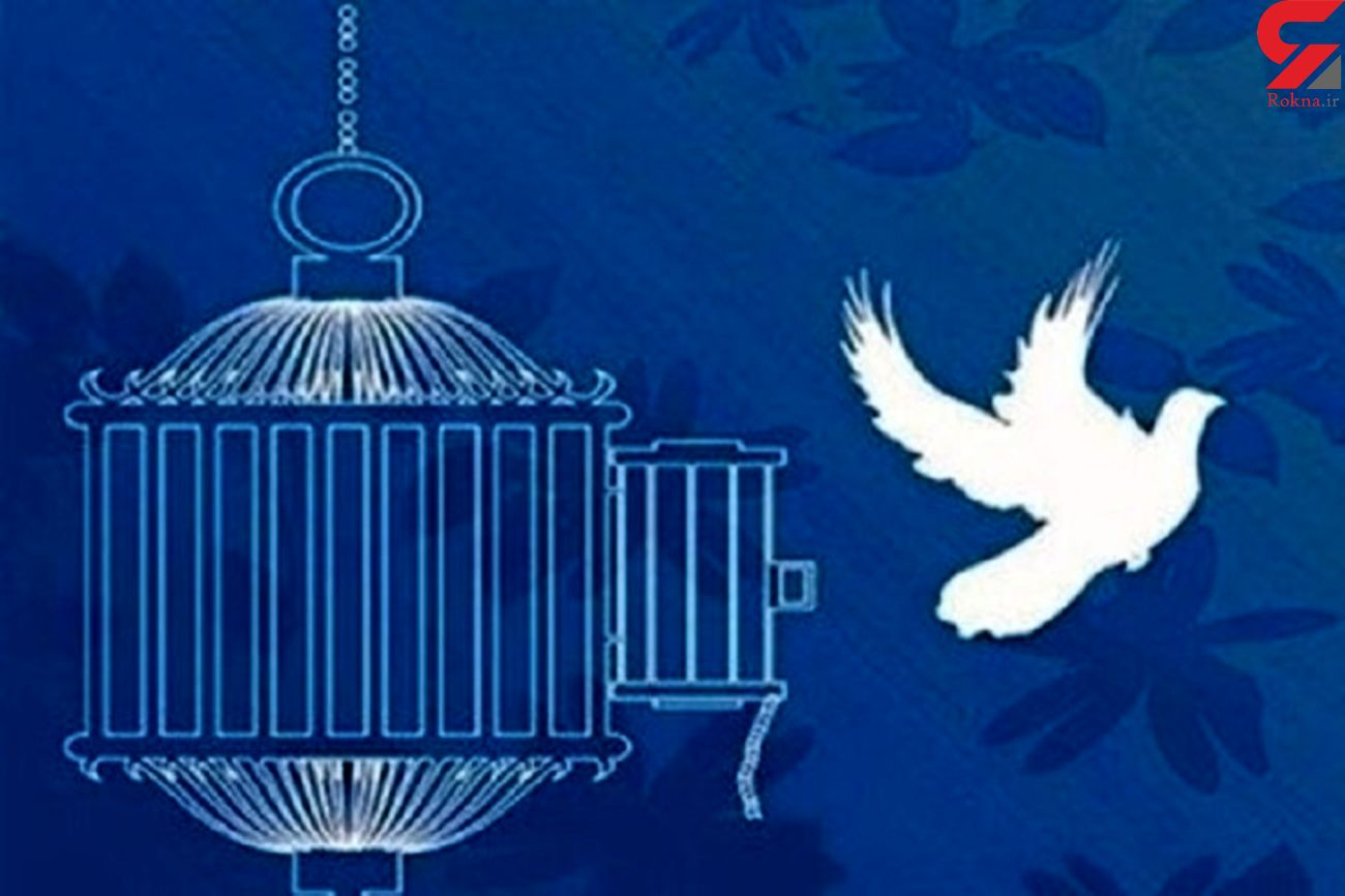 آزادی 140 مددجوی جرائم غیر عمد از زندانهای هرمزگان