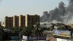 ساختمان وزارت نفت در میان شعله های آتش