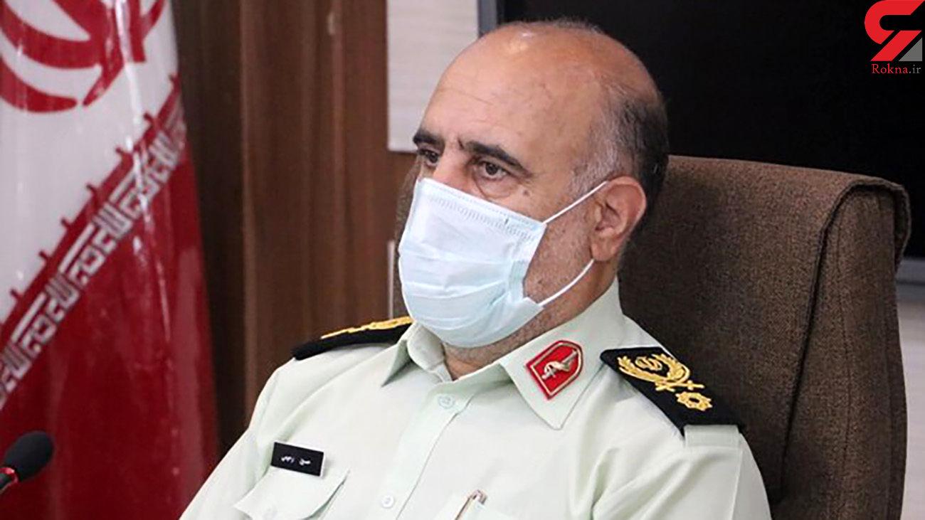 4 drug-trafficking bands dismantled in Tehran