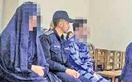 جنایت برای اثبات رفاقت + عکس
