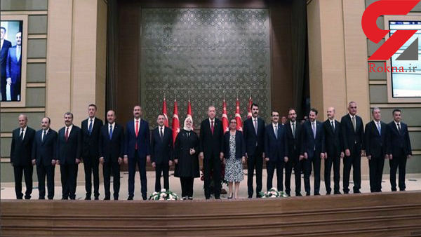 اردوغان کابینه جدید ترکیه را معرفی کرد +عکس