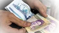 جاماندگان یارانه حمایت معیشتی بخوانند