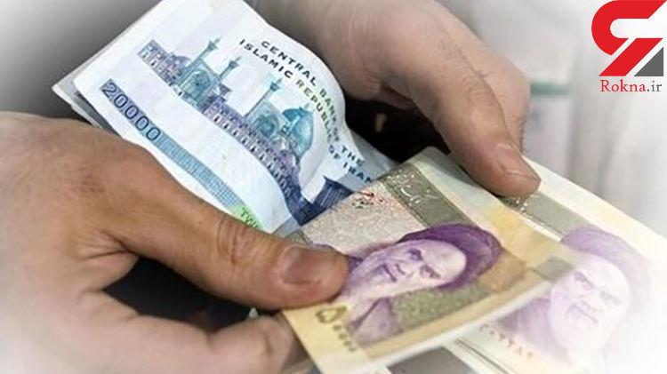 تکلیف جاماندگان یارانه معیشتی دولت چه زمانی مشخص میشود؟