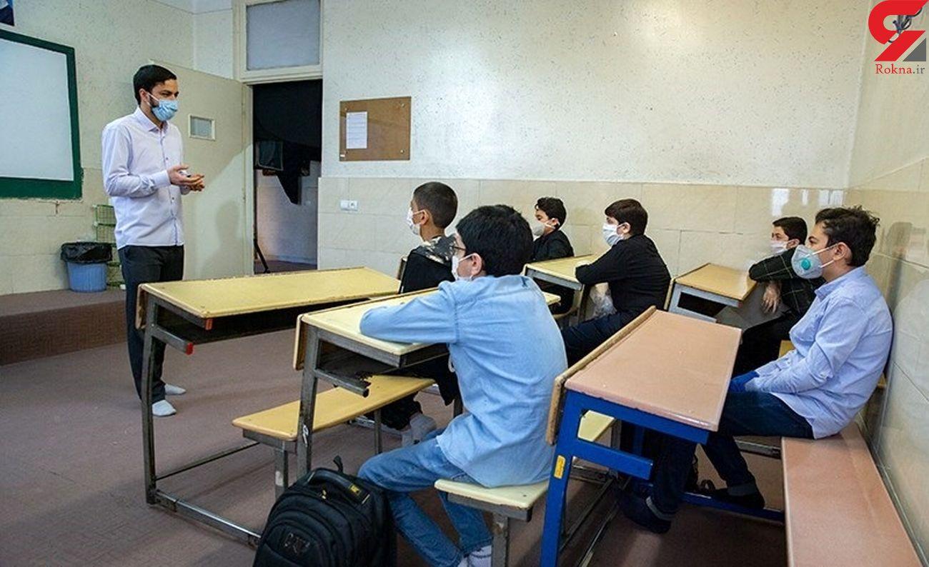 کلاسهای حضوری در مدارس قم با ظرفیت ۱۰نفر دایر میشود