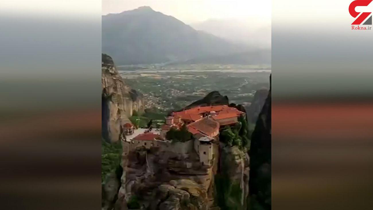 صخره های آرامش دهنده روح و روان + فیلم