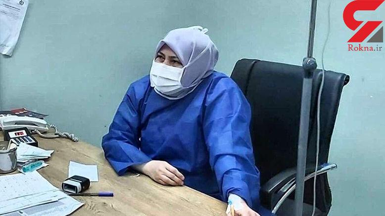 مرگ دلخراش خانم دکتر  شیرین روحانی از کرونا   + فیلم باورنکردنی