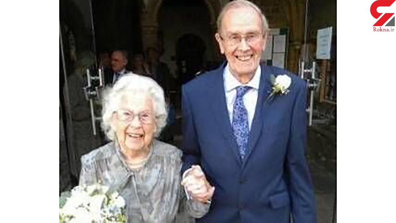 ازدواج جالب پیرترین عروس و داماد دنیا + عکس
