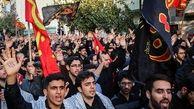 عزاداری دانشجویان و مردم برای سردار سلیمانی و جانباختگان حادثه هواپیمایی