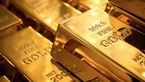 پیش بینی قیمت طلا از 18 تا 22 اسفند ماه