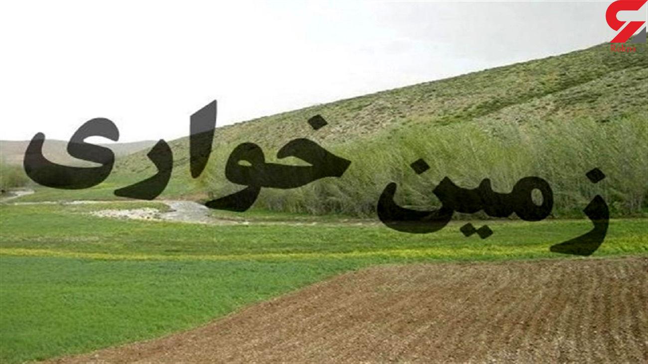 کشف زمین خواری در شهر بابک