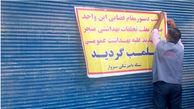 زنان و مردان در سالن زیبایی مختلط جنوب تهران چه می کردند ؟  / پلیس فاش کرد