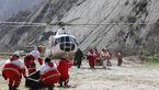 ۵۹ نفر از جانباختگان سانحه هوایی تهران- یاسوج شناسایی شدند