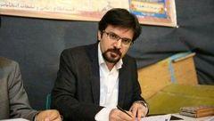 حکم دادگاه یاشار سلطانی صادر شد