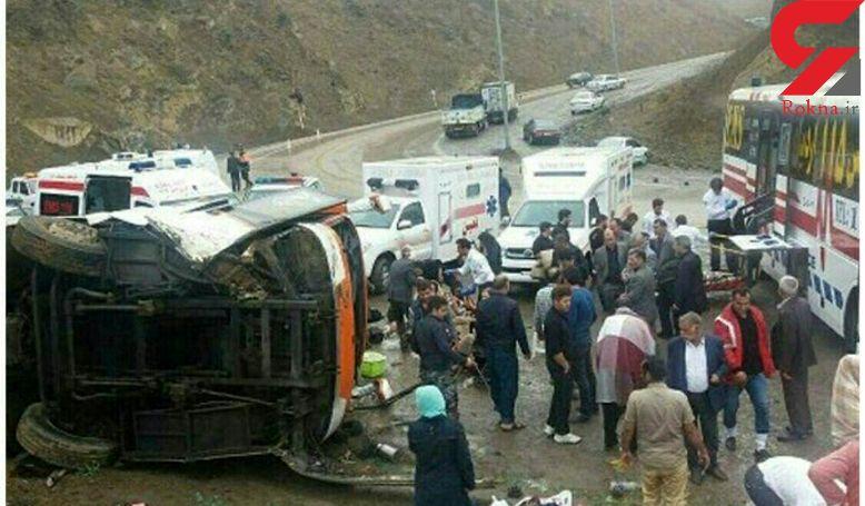 ۱۰ کشته ومصدوم در تصادف اتوبوس و کامیون در اتوبان زنجان - قزوین +عکس