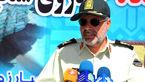 درگیری مسلحانه پلیس با قاچاقچیان در نیکشهر
