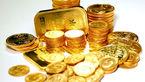 آخرین نرخ سکه بهار و طلا