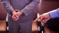 ۴ کارمند سازمان تعزیرات به دلیل مسائل مالی مورد تعقیب قرار گرفتند