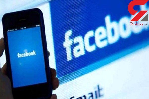 ۲۹ میلیون کاربر فیس بوک هک شدند