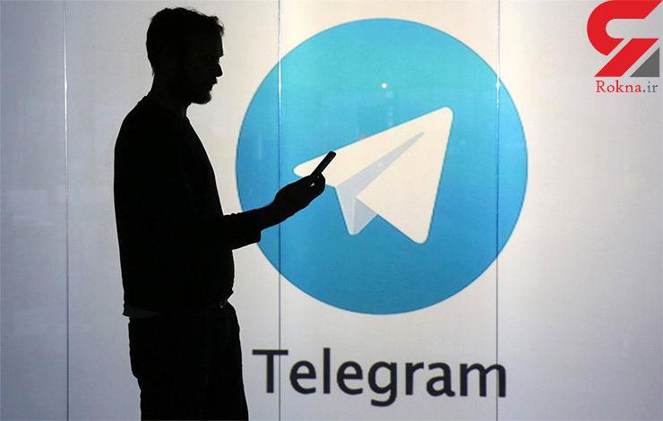 دوستی تلگرامی به تهیه فیلم غیراخلاقی و اخاذی منجر شد