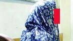 زن صیغه ای که شوهر دومش را زنده زنده سوزاند + گفتگو و عکس