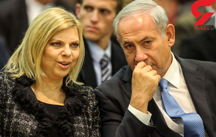 جریمه 44 هزار دلاری همسر نتانیاهو به جرم شکنجه مستخدمان خانه