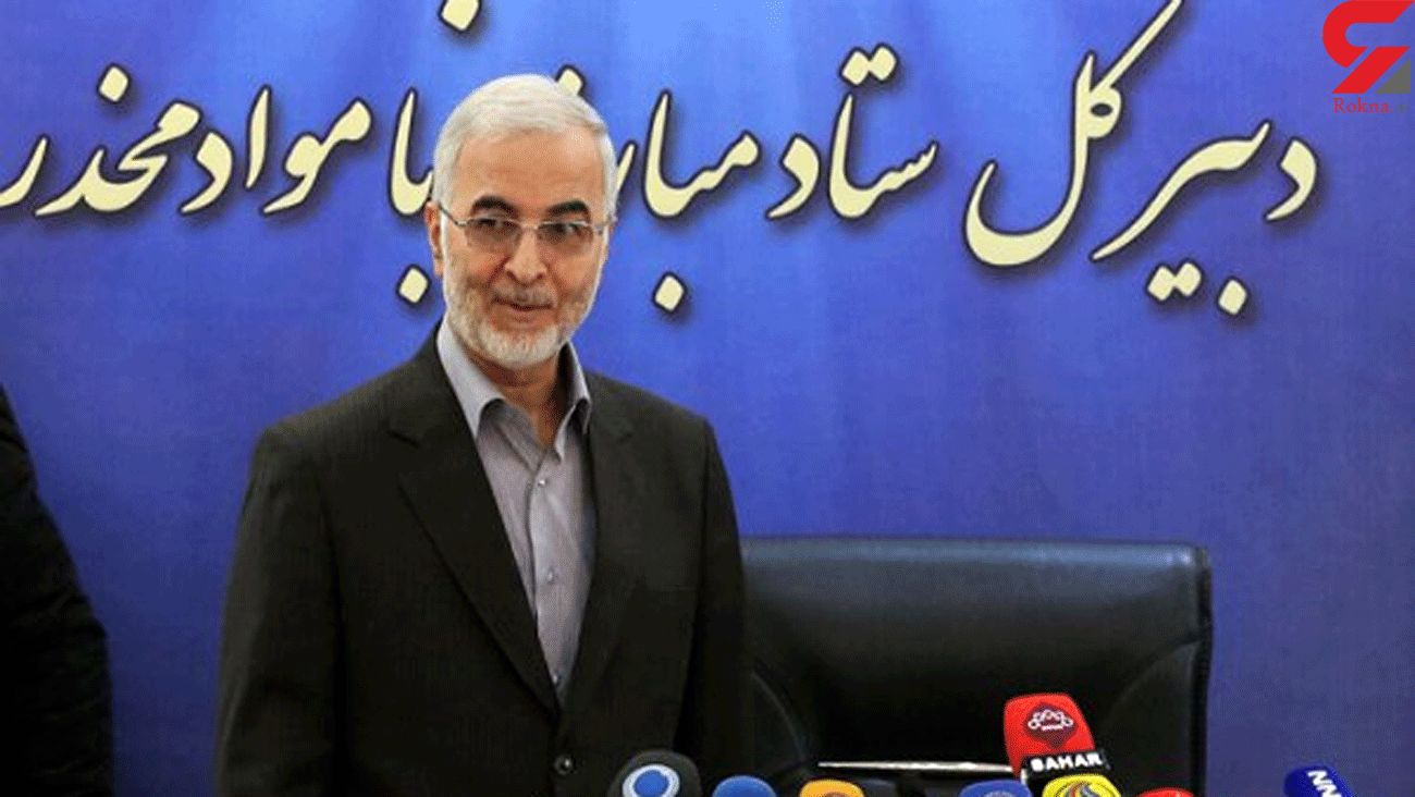 'Iran committed to intl. commitments in fight against drugs'